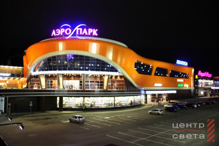 fa9a0d55d ТРЦ «Аэропарк» - Брянск