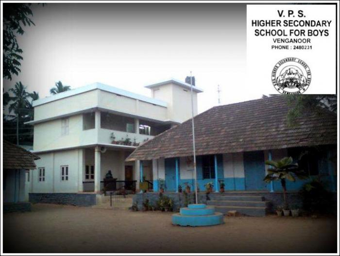 VPS HSS