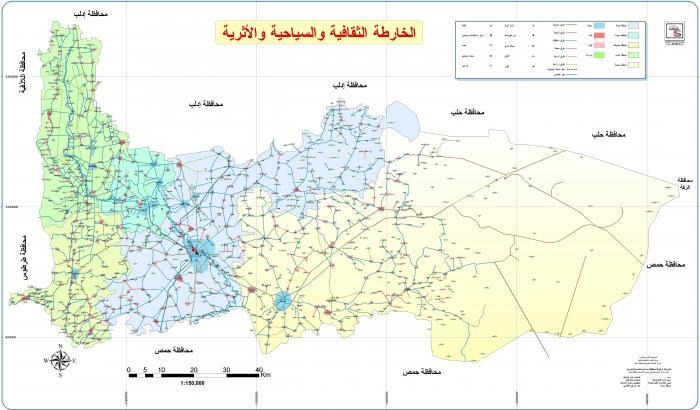 Hama Governorate (PCS)