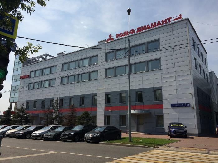 Москва автосалон диамант ломбард москва купить айфон