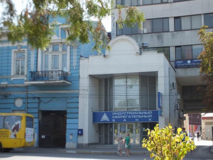 хоум кредит банк в симферополе адрес взять кредит на обучение в вузе
