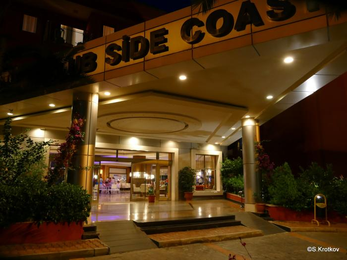 Club Side Coast Hotel 5