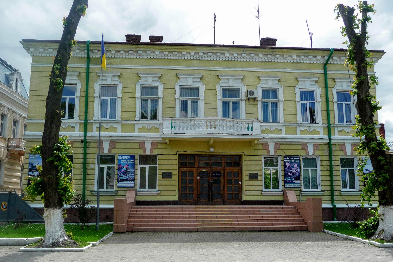 Дрогобицько-Бориславський об'єднаний районний військкомат - Дрогобич