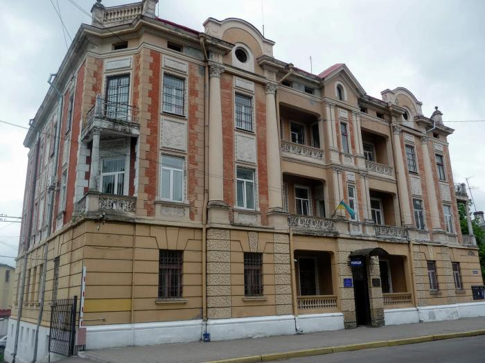 Дрогобицький відділ поліції - Дрогобич