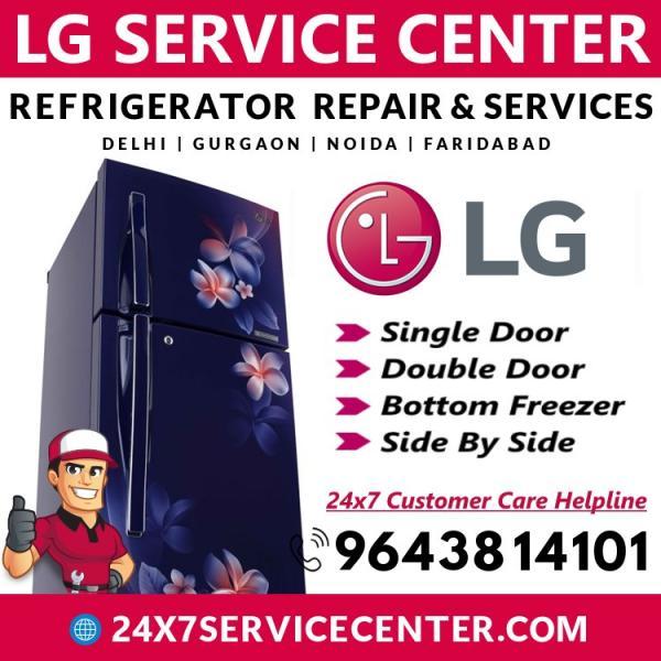 LG Service Center Delhi - Delhi
