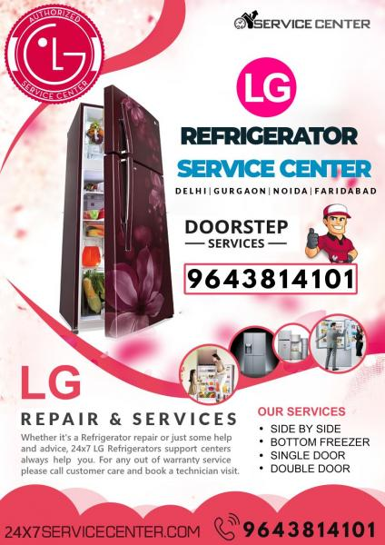 LG Service Center Delhi - Delhi