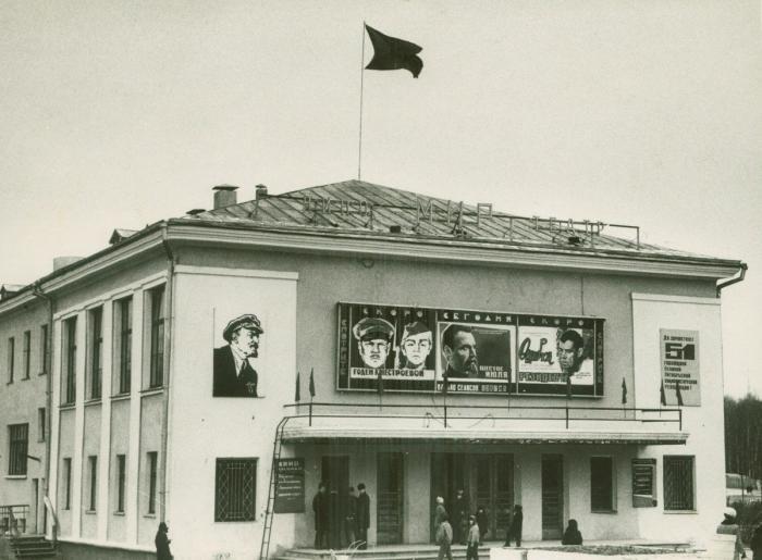 сайта несет кинотеатр мир обнинск могат