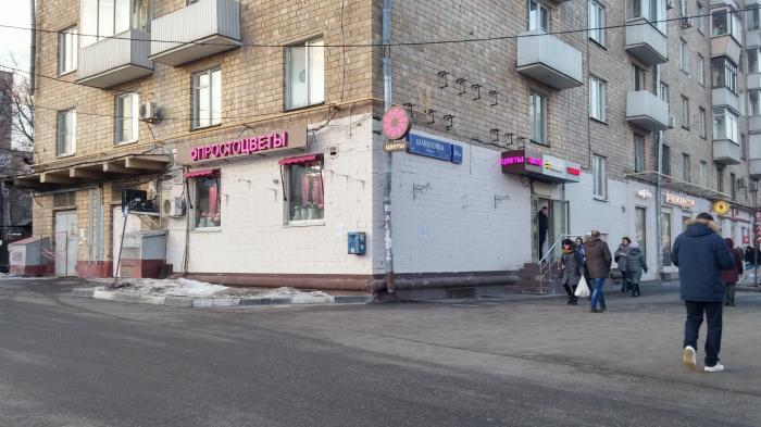 Магазин просто цветы москва адреса