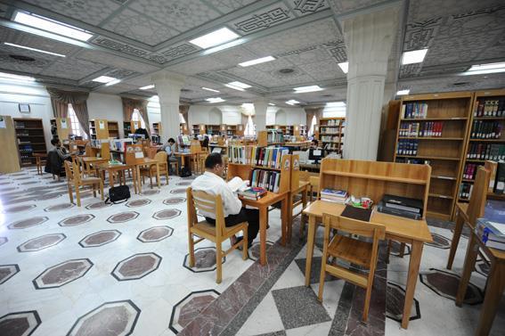 Library Astan-e-Quds - Mashhad